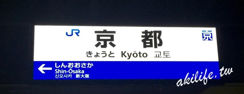 2016京阪神旅遊 - 37396995270.jpg