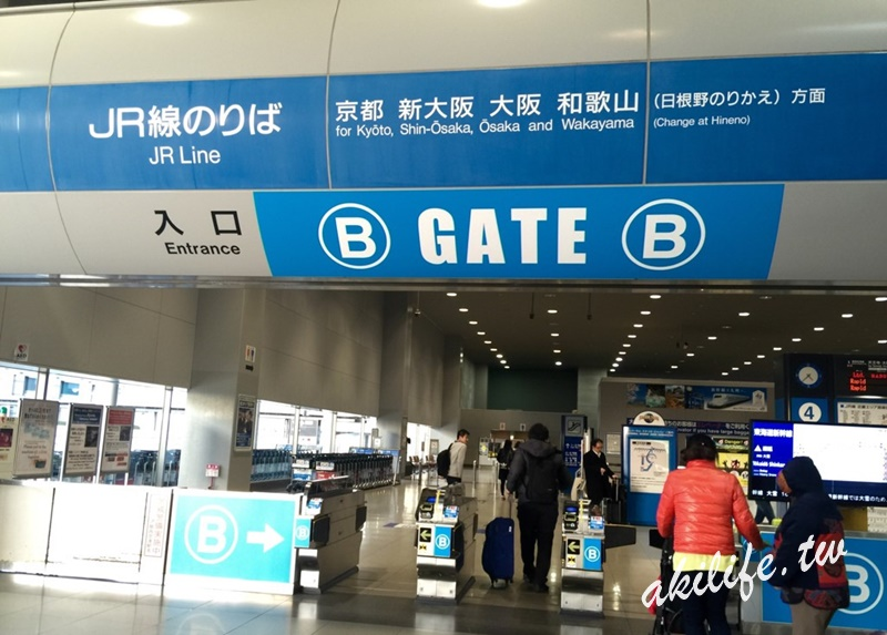 2016京阪神旅遊 - 37396996320.jpg