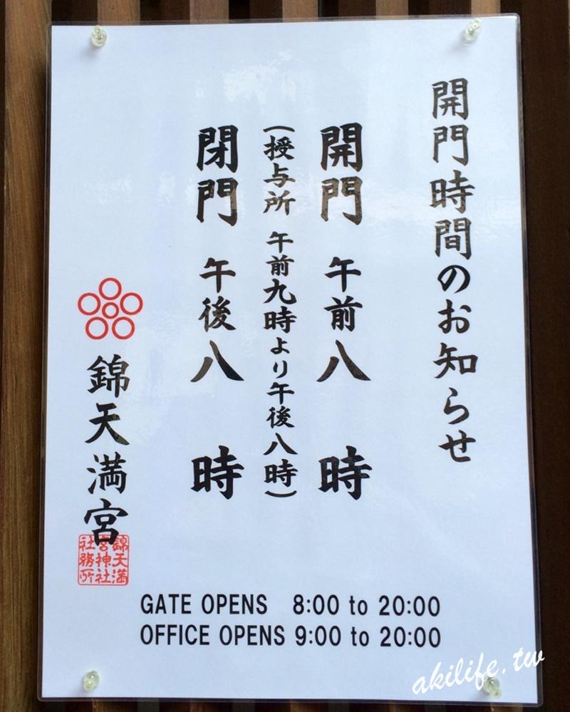 2016京阪神旅遊 - 37605903066.jpg