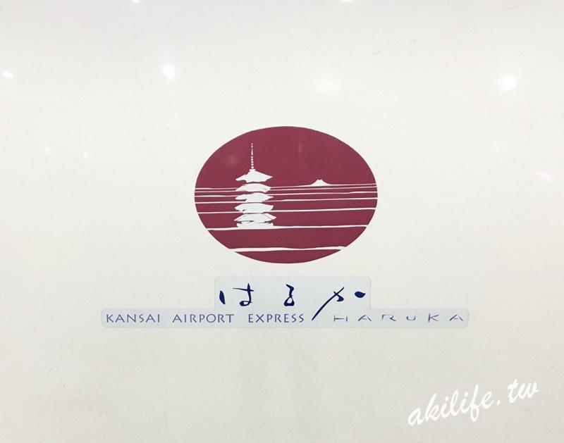 2016京阪神旅遊 - 37605904076.jpg