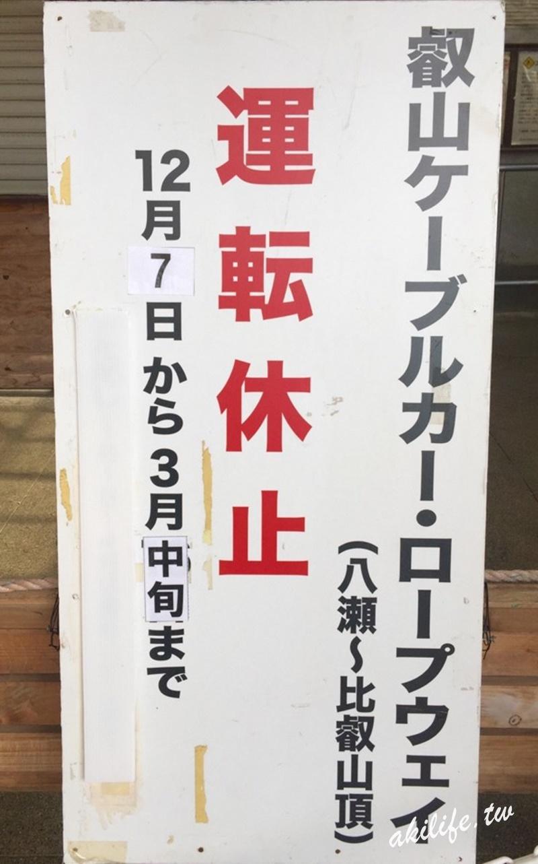 2016京阪神旅遊 - 37605909456.jpg