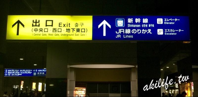 2016京阪神旅遊 - 37605911926.jpg