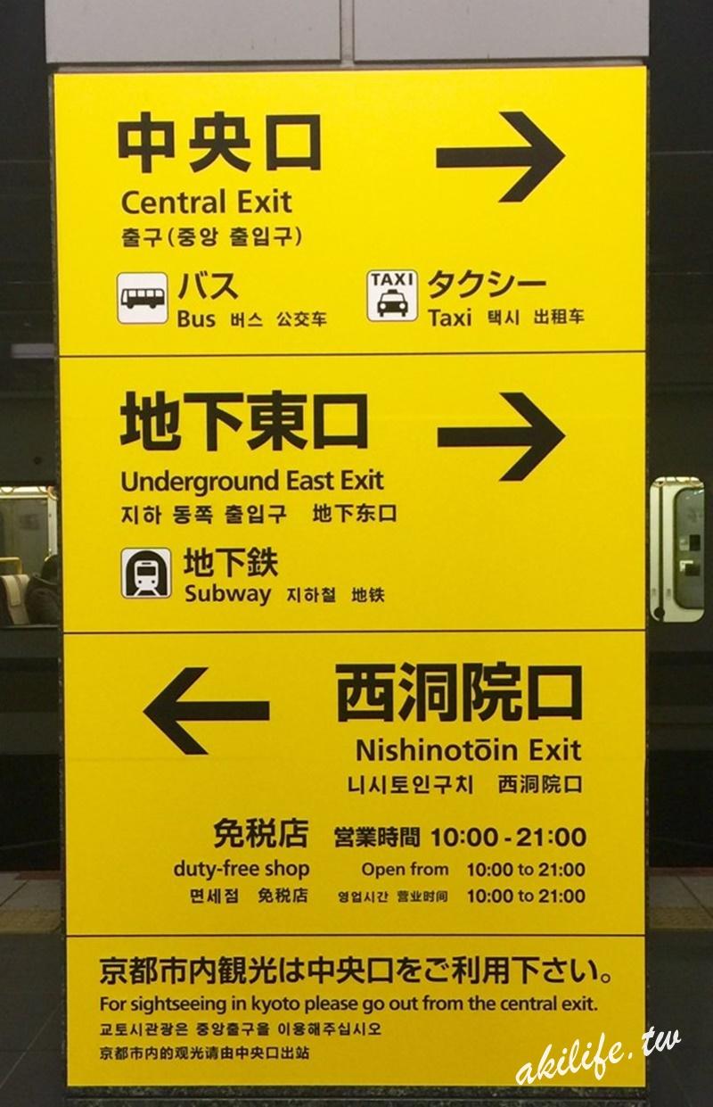 2016京阪神旅遊 - 37605912046.jpg