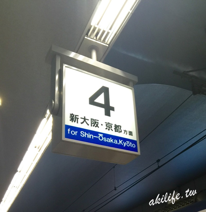 2016京阪神旅遊 - 37605912626.jpg