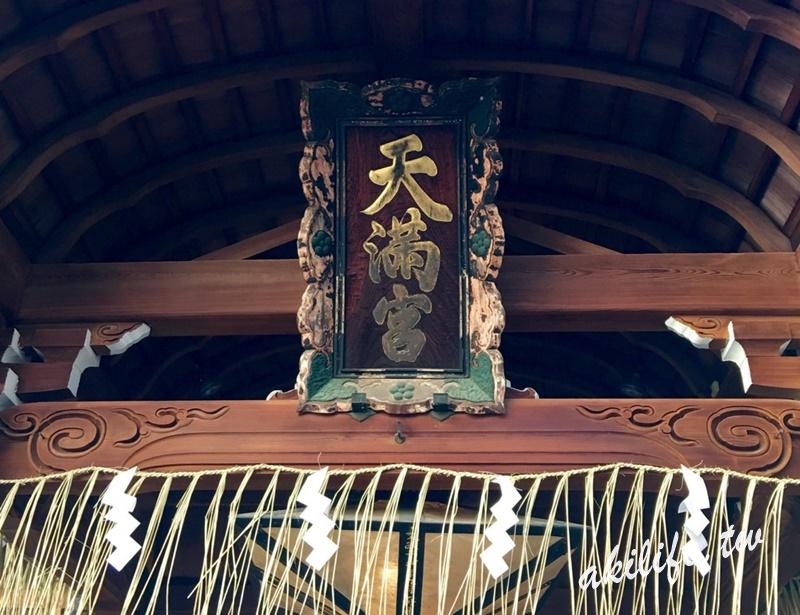 2016京阪神旅遊 - 37655588551.jpg