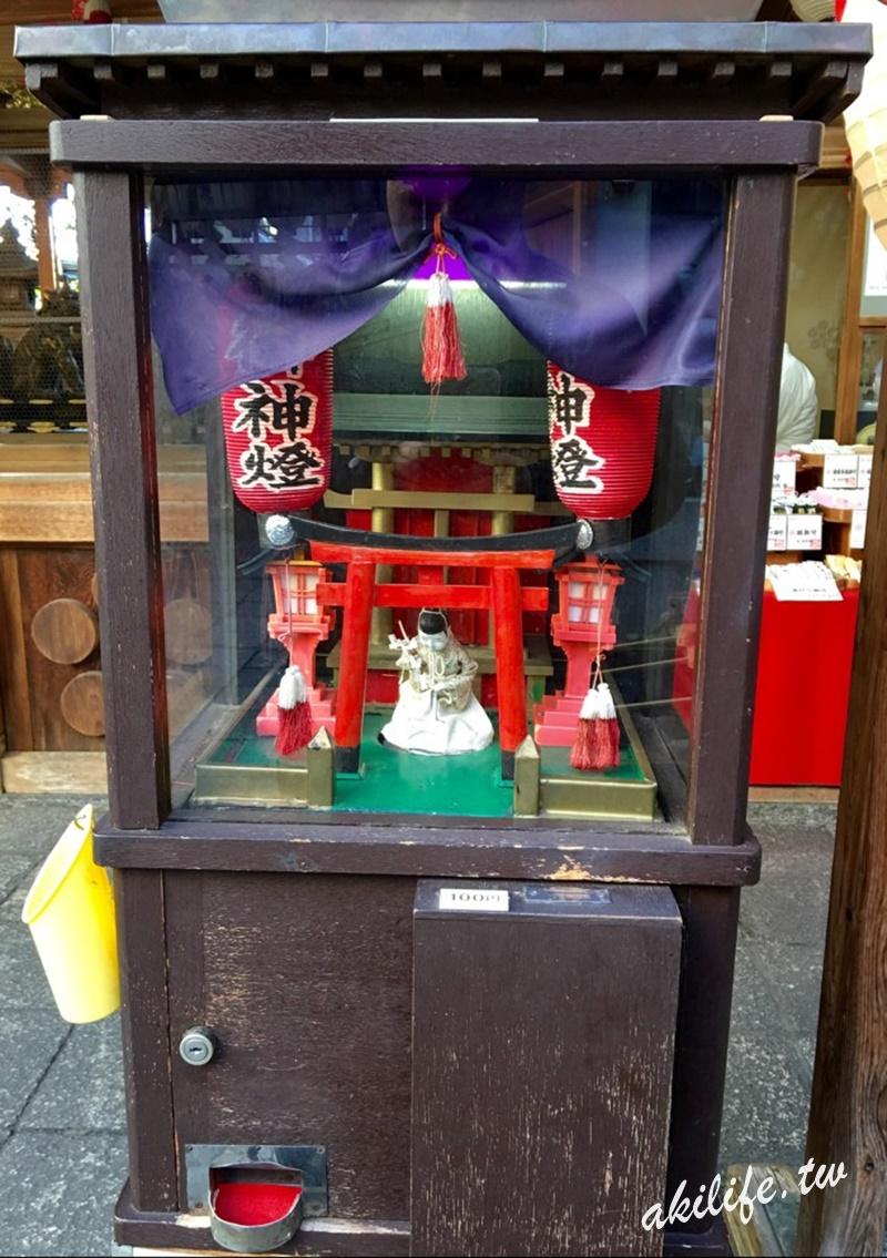 2016京阪神旅遊 - 37655589391.jpg