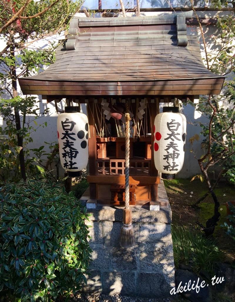 2016京阪神旅遊 - 37655590011.jpg