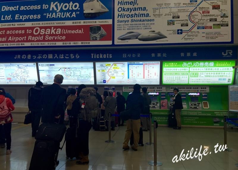2016京阪神旅遊 - 37655590491.jpg