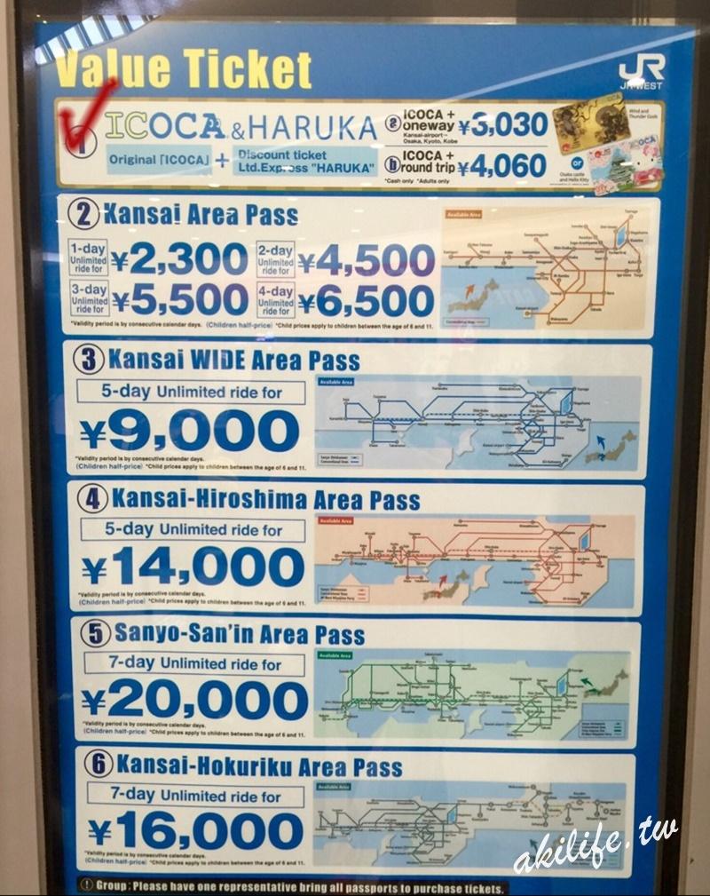 2016京阪神旅遊 - 37655590561.jpg