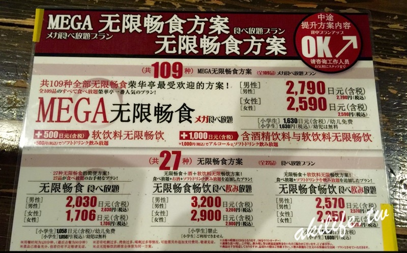 2016京阪神美食 - 36944305824.jpg