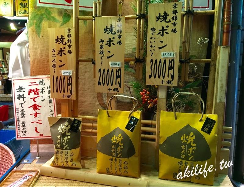 2016京阪神美食 - 36944309964.jpg