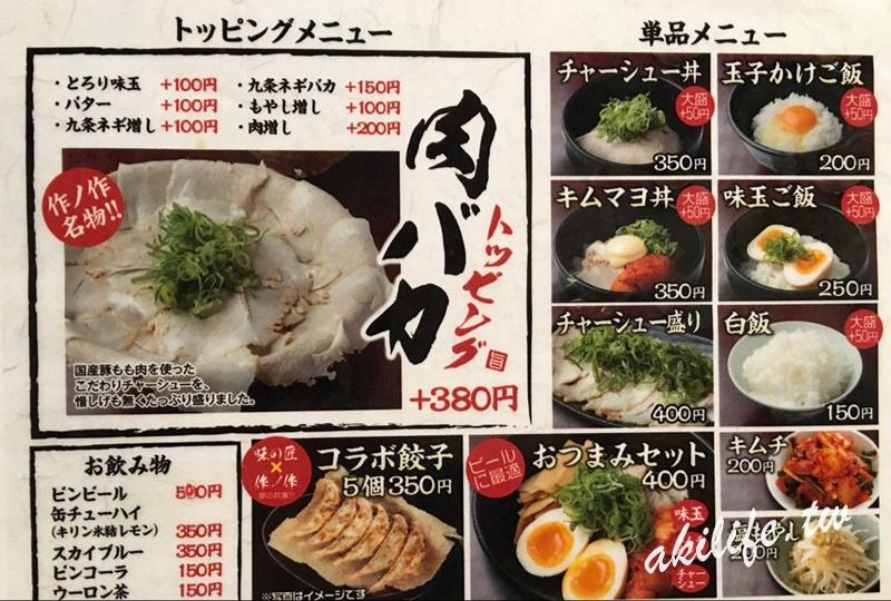 2016京阪神美食 - 36944329674.jpg