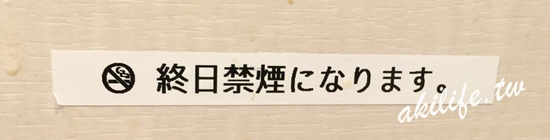 2016京阪神美食 - 36944330444.jpg