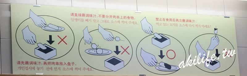 2016京阪神美食 - 36944333954.jpg