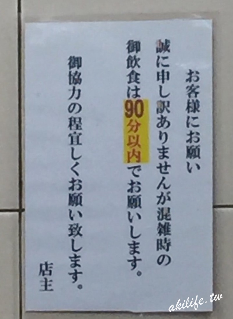 2016京阪神美食 - 36944334584.jpg