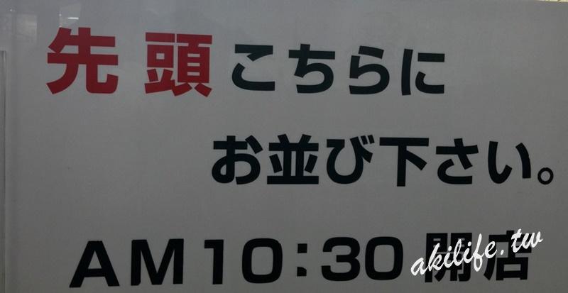 2016京阪神美食 - 36944335504.jpg