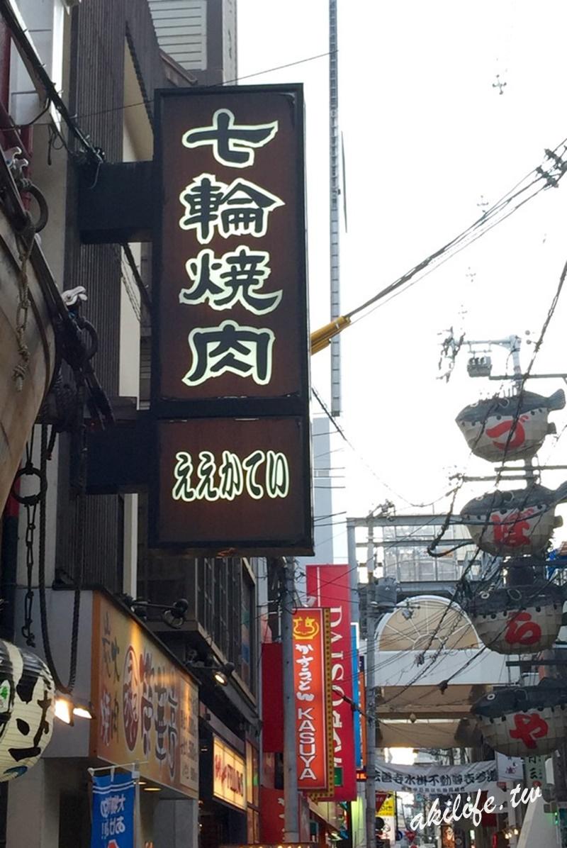 2016京阪神美食 - 36944339764.jpg