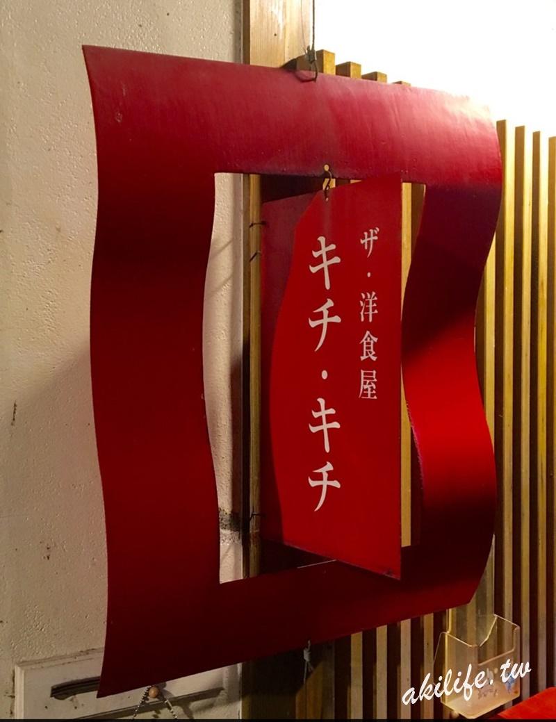 2016京阪神美食 - 37396927440.jpg