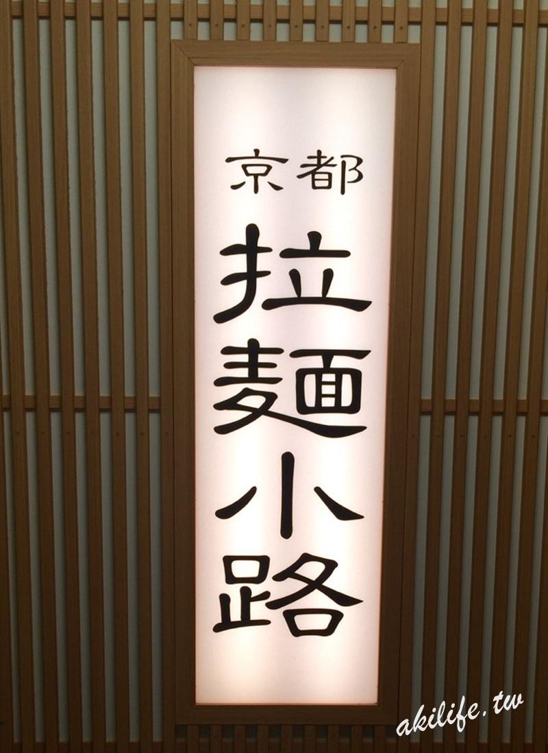2016京阪神美食 - 37396928090.jpg