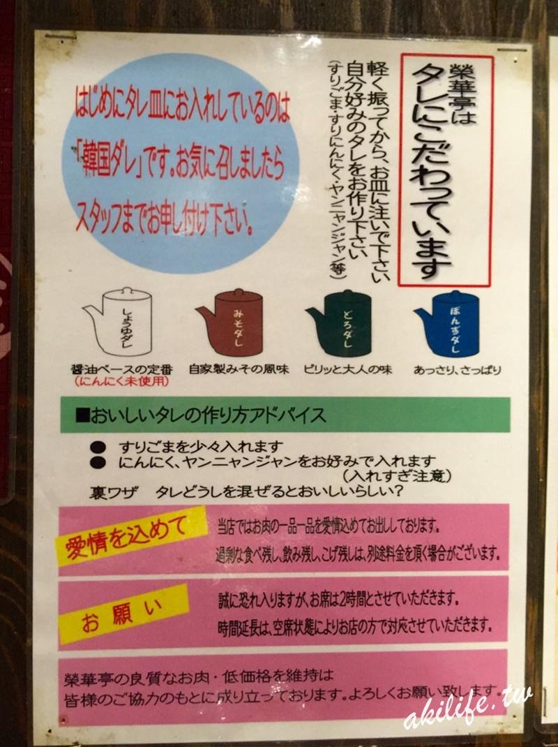 2016京阪神美食 - 37396959750.jpg