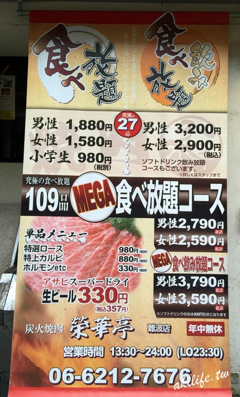 2016京阪神美食 - 37396961230.jpg