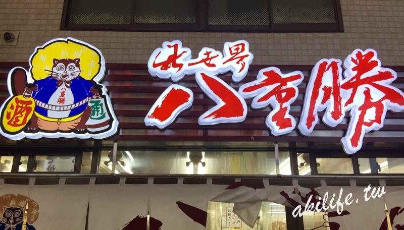2016京阪神美食 - 37605859966.jpg