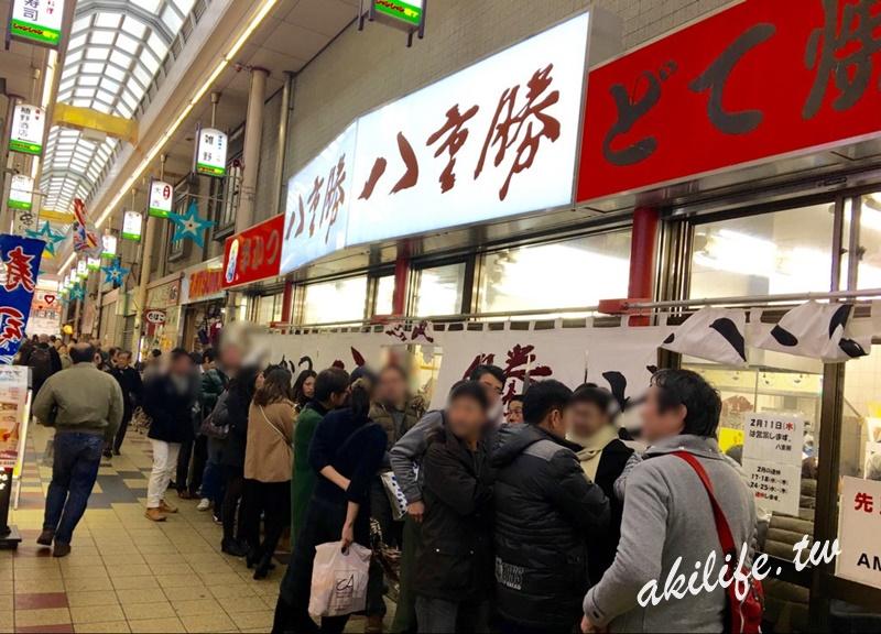 2016京阪神美食 - 37605860116.jpg