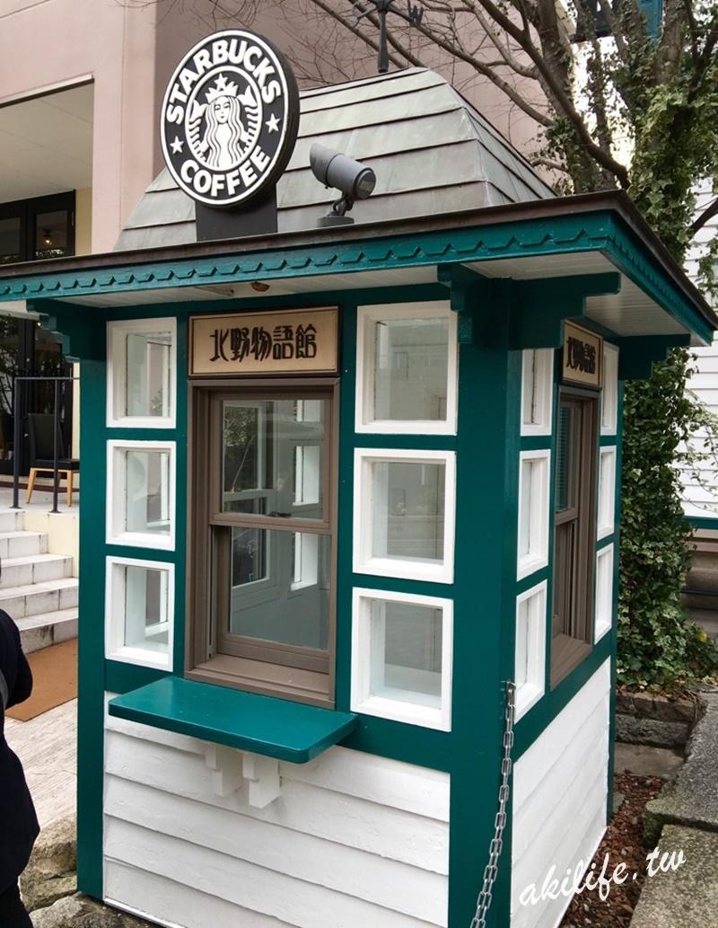 2016京阪神美食 - 37605871756.jpg