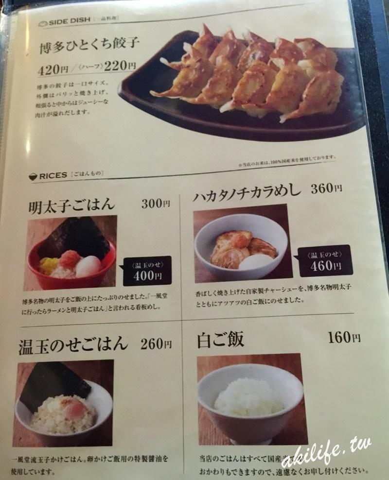2016京阪神美食 - 37605872336.jpg