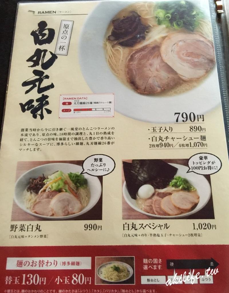 2016京阪神美食 - 37605872786.jpg