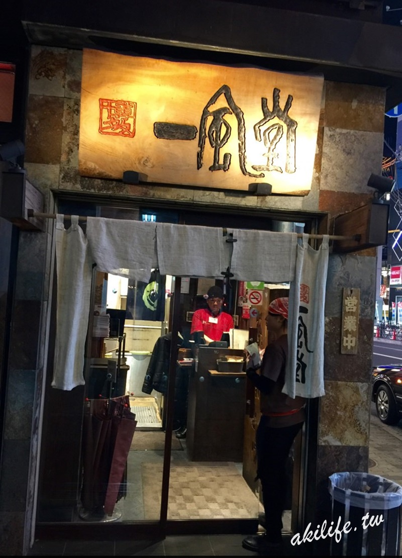 2016京阪神美食 - 37605874246.jpg