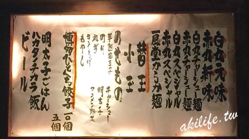 2016京阪神美食 - 37605874536.jpg