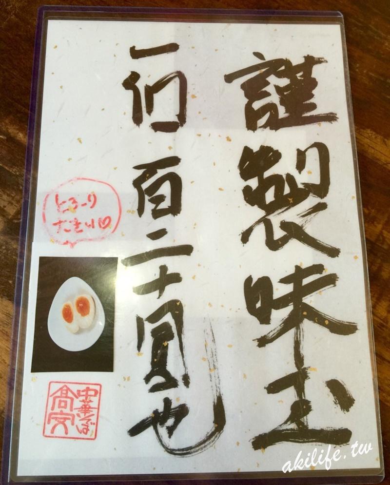 2016京阪神美食 - 37605876336.jpg