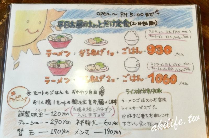 2016京阪神美食 - 37605876546.jpg