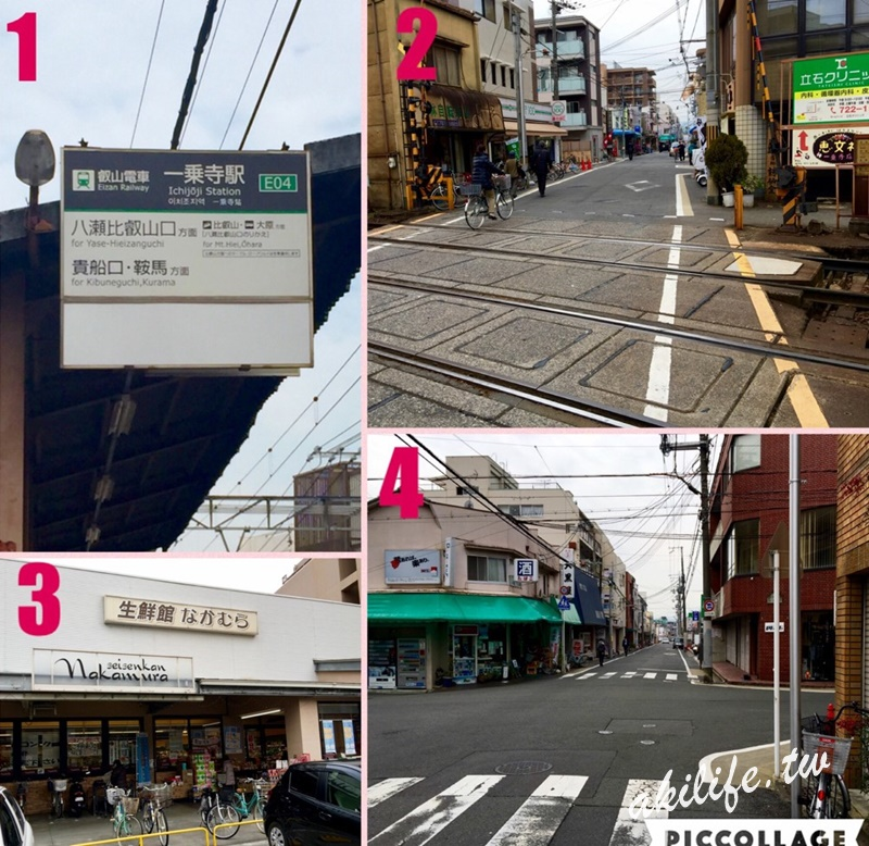 2016京阪神美食 - 37606136866.jpg