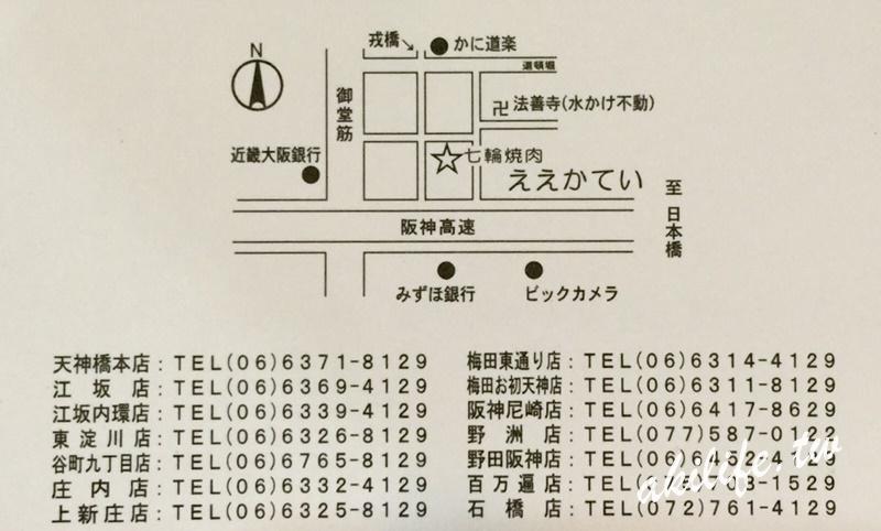 2016京阪神美食 - 37622558682.jpg