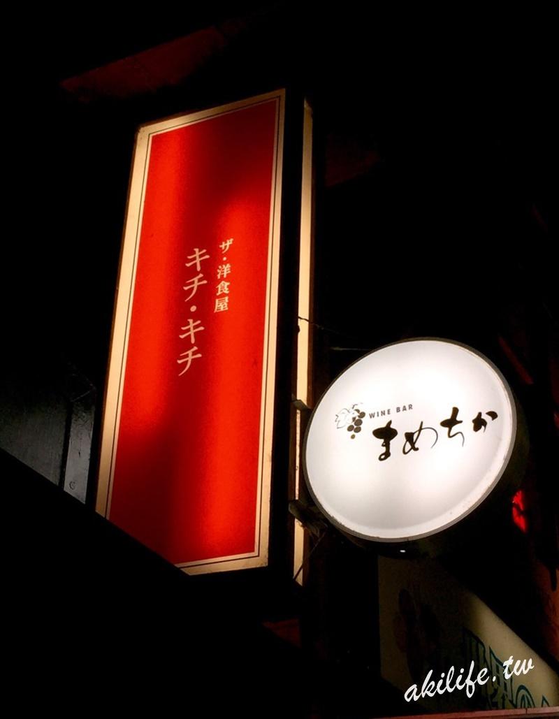 2016京阪神美食 - 37622562842.jpg