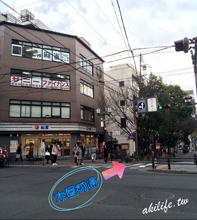 2016京阪神美食 - 37622563132.jpg