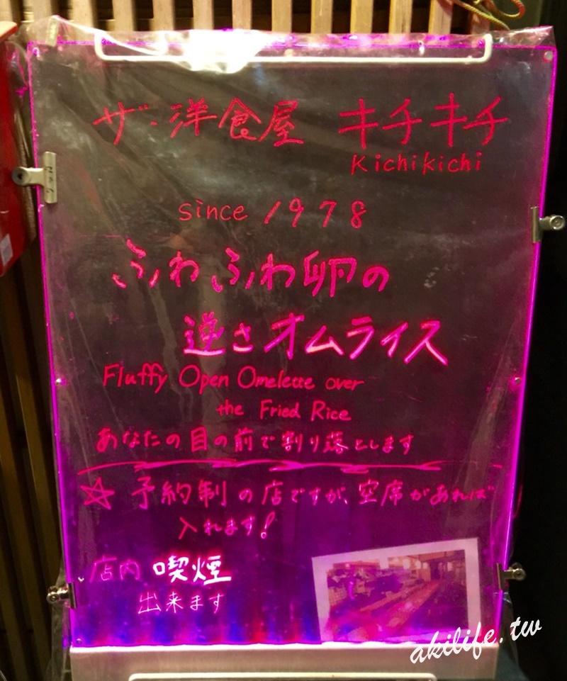 2016京阪神美食 - 37622566002.jpg