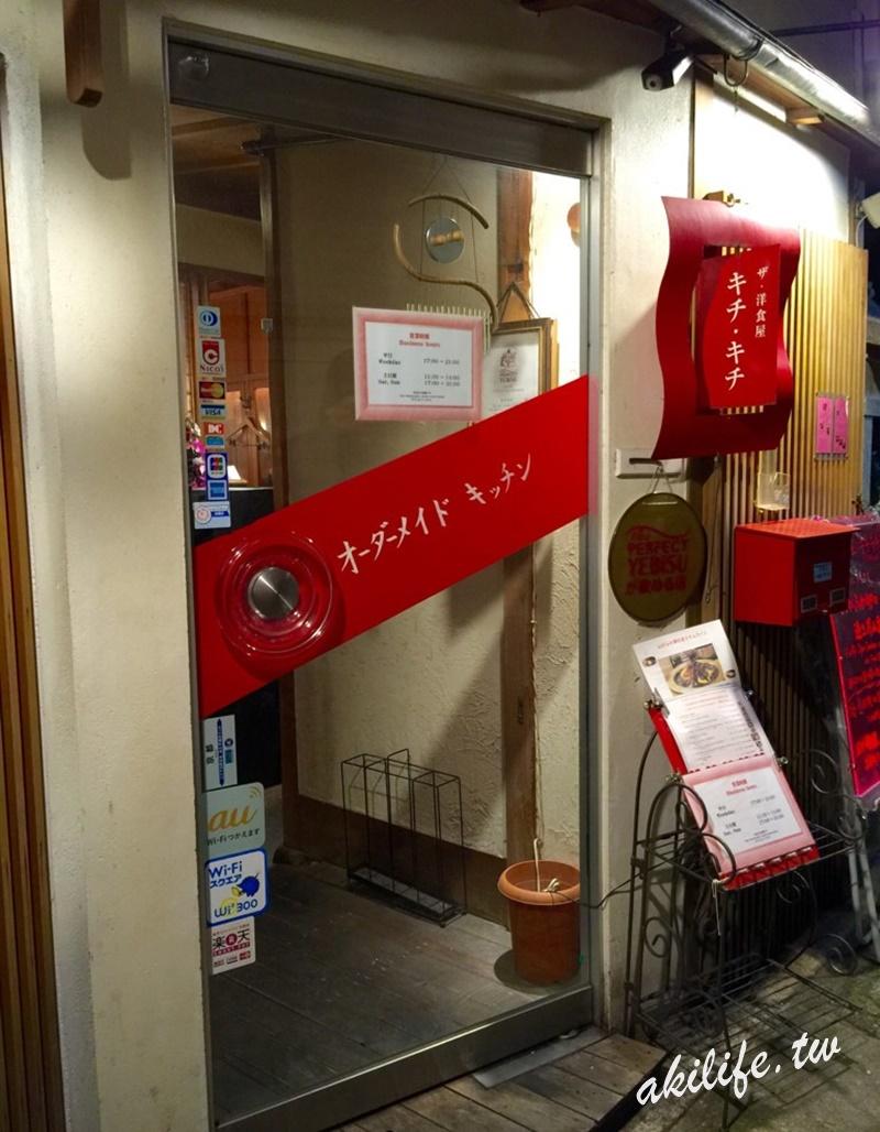 2016京阪神美食 - 37622567272.jpg