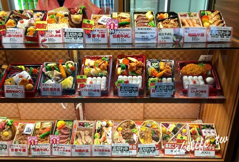 2016京阪神美食 - 37622568952.jpg