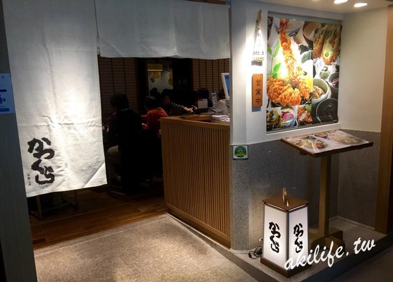 2016京阪神美食 - 37622570372.jpg