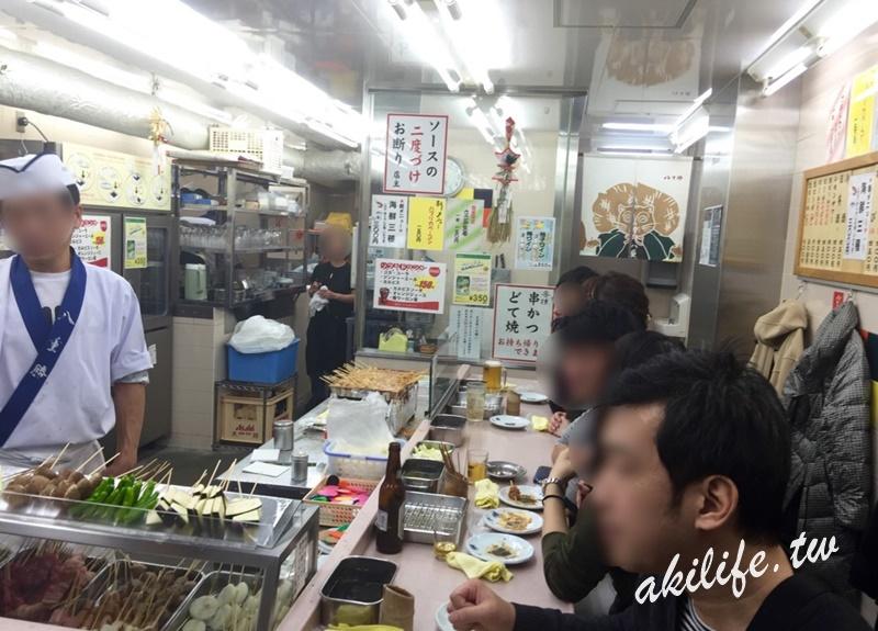 2016京阪神美食 - 37622576132.jpg