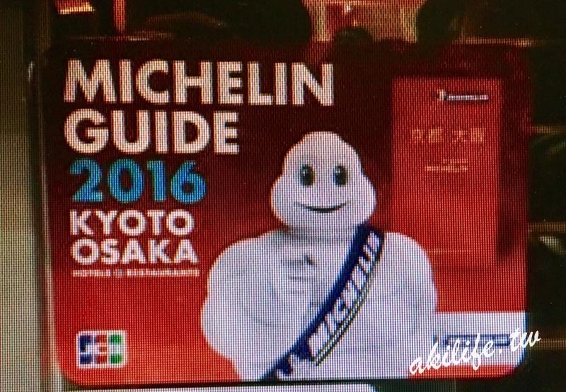 2016京阪神美食 - 37655524221.jpg