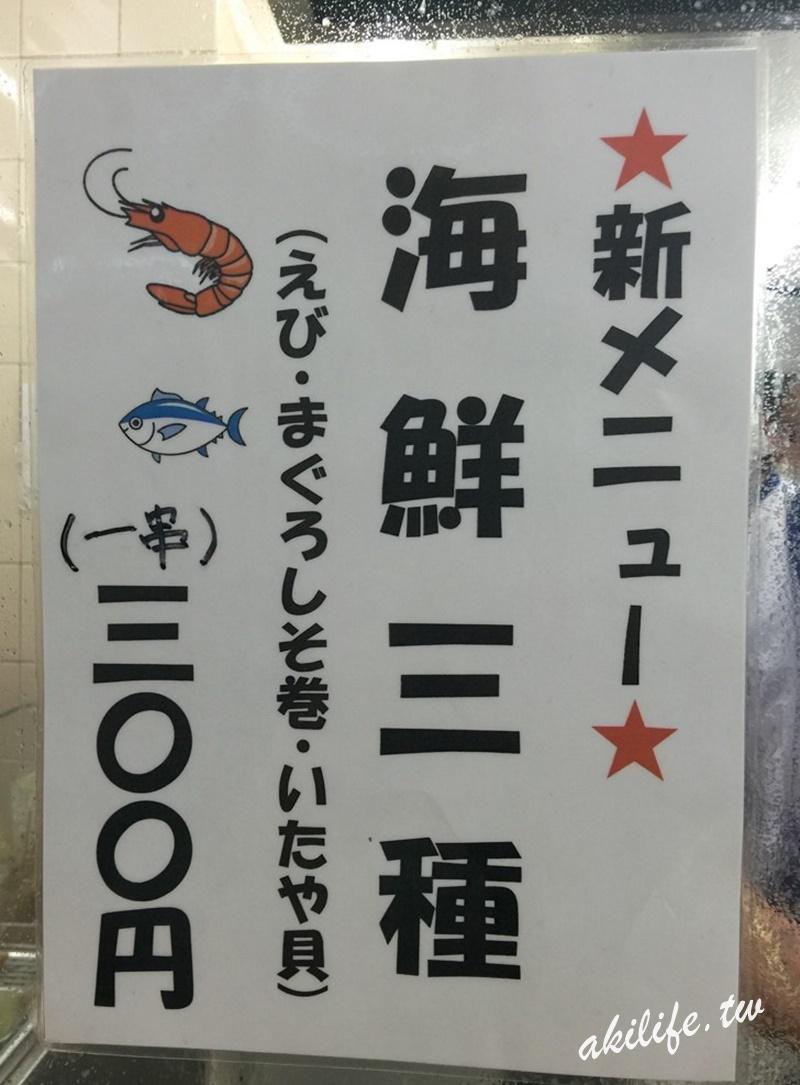 2016京阪神美食 - 37655540681.jpg