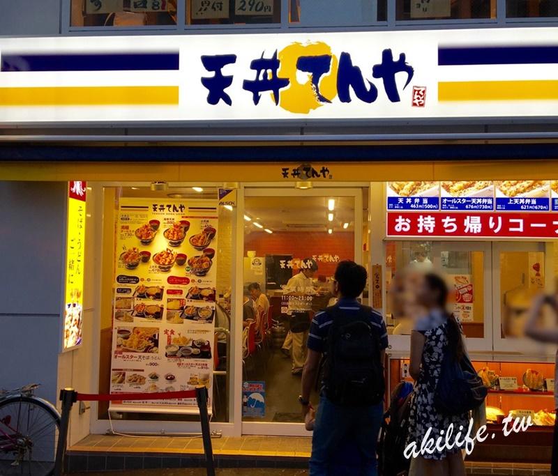 2016東京美食 - 23802084938.jpg