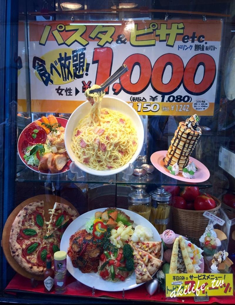 2016東京美食 - 23802085268.jpg