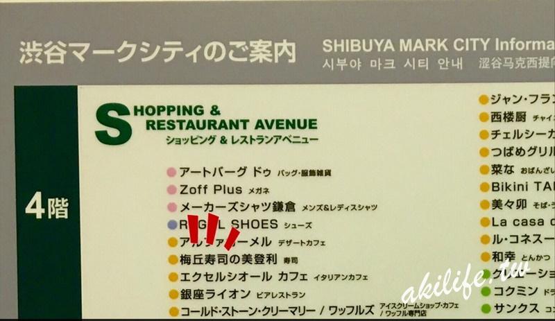 2016東京美食 - 23802086168.jpg