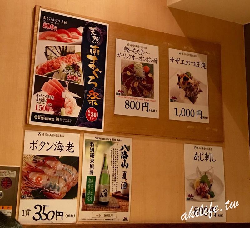 2016東京美食 - 23802087528.jpg