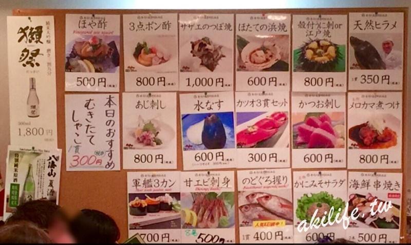 2016東京美食 - 23802088078.jpg